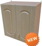 Шкаф навесной с сушкой GL (2х. дверный) (бук)