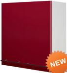Шкаф навесной с сушкой MD (2х-дверный) (красный)