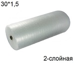Воздушно пузырчатая пленка Д-75 (30*1,5 м.)