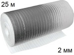 Металлизированный вспененный полиэтилен (2 мм) - Д*Ш: 25*1,2 м.