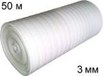 Вспененный полиэтилен (3 мм) - Д*Ш: 50*1,05 м.